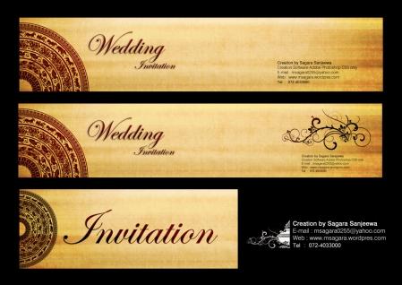 word 2007 invitation
